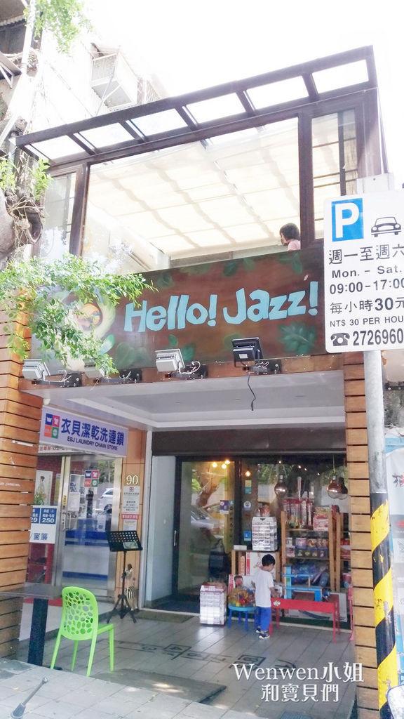 2017.08.18 天母 helloJazz 親子餐廳 (1).jpg