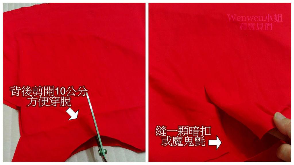 2017.10.23 superwings 傑特萬聖節服裝DIY (3).jpg
