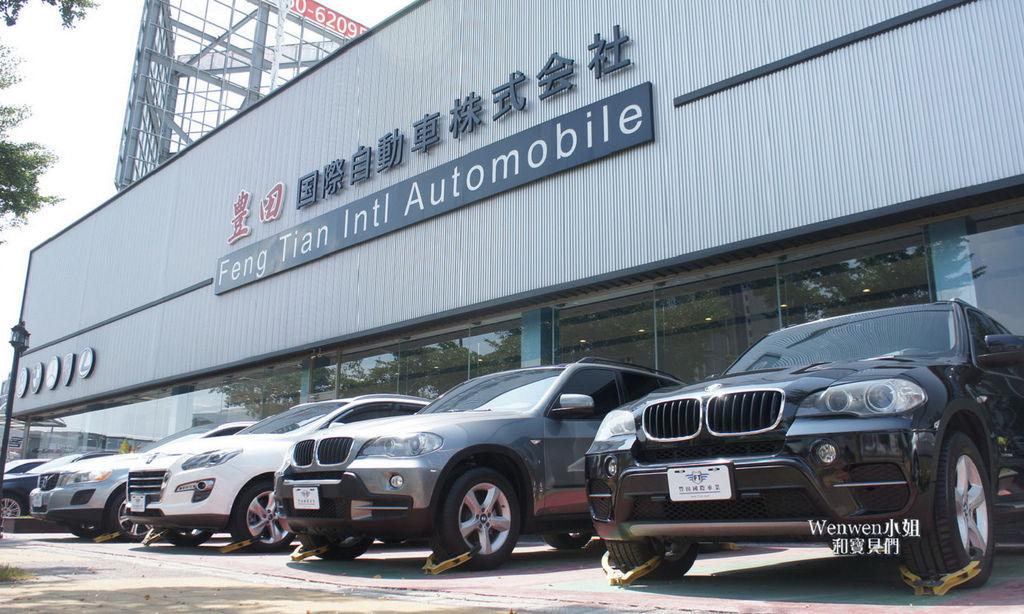 2017.10 豐田國際車業 (3).jpg