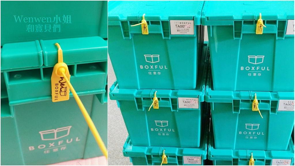 到府收件 boxful 任意存標準收納箱 (4).jpg