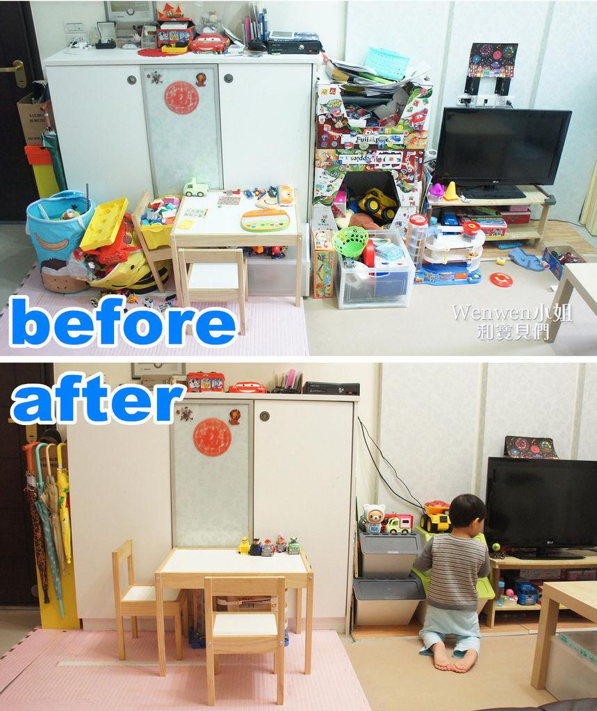 客廳 整理前 整理後.jpg