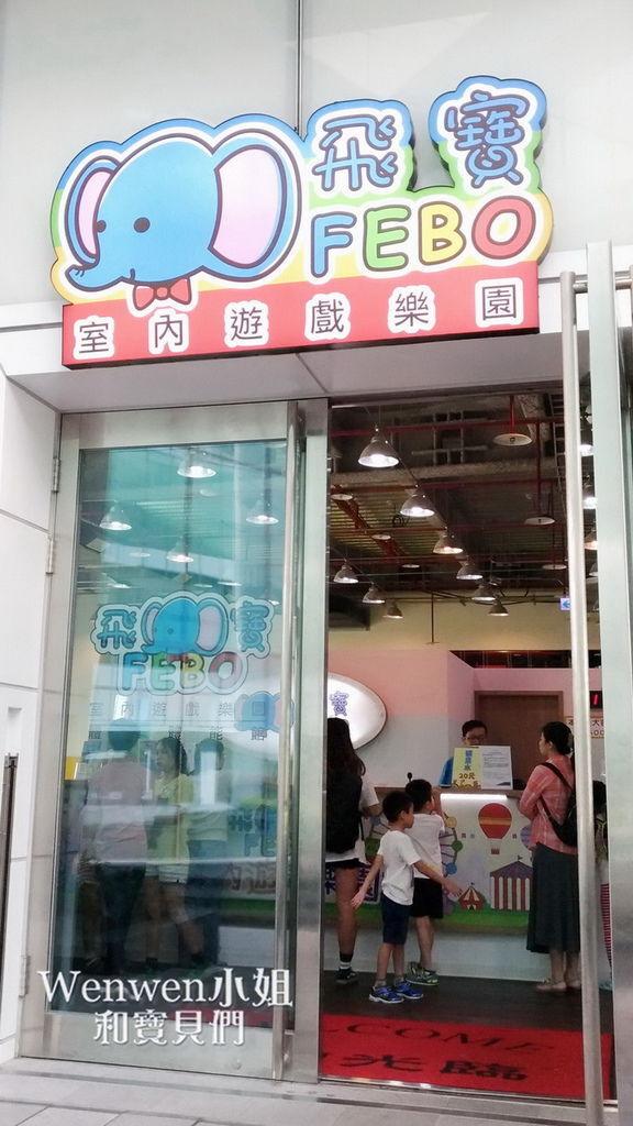 2017.07.11飛寶室內遊戲樂園 台北中信旗艦館 (1).jpg