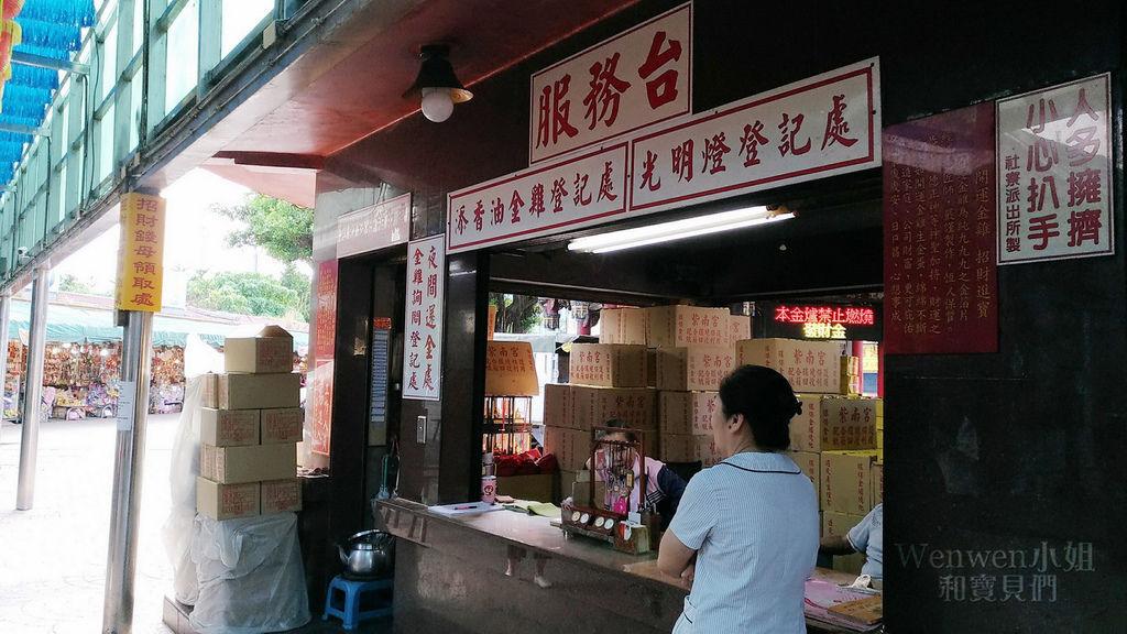2017.09.02 南投 竹山紫南宮 (15).jpg