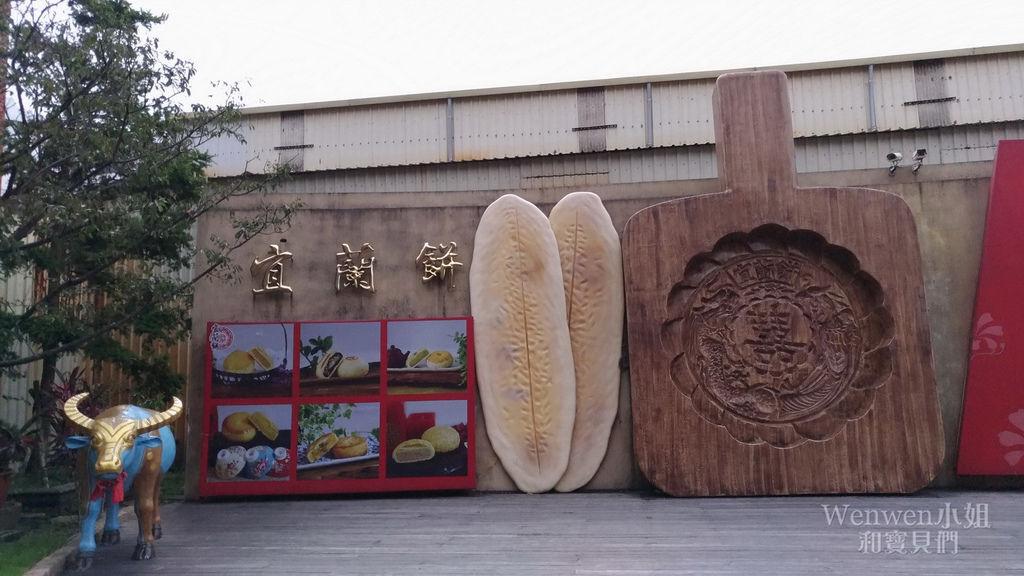 2017.07.31 宜蘭餅發明館 (16).jpg