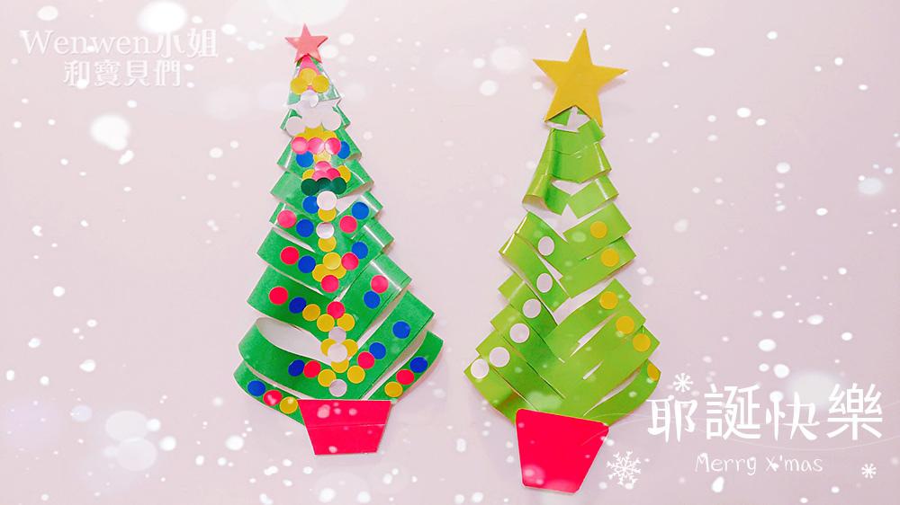 2017.12.09 耶誕樹剪紙 耶誕布置diy (2).jpg