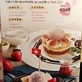 2017.10.14 Movenpick Cafe莫凡比冰淇淋 台北天母店 大葉高島屋 (1).jpg