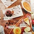 2017.10.14 Movenpick Cafe莫凡比冰淇淋 台北天母店 大葉高島屋 (2).jpg