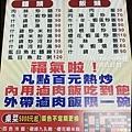 2017.07.29 北投食記 88客棧 (1).jpg