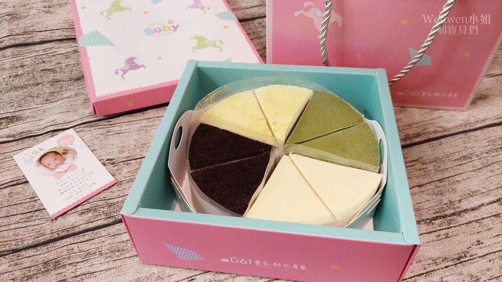 D61重乳酪的專家彌月蛋糕試吃 (11).jpg
