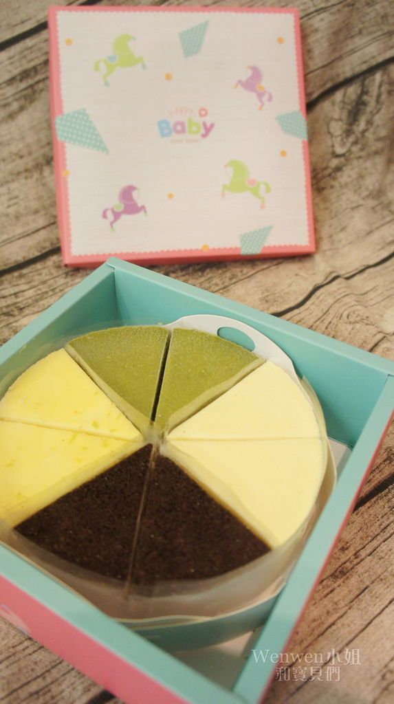 D61重乳酪的專家彌月蛋糕試吃 (10).JPG