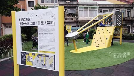 2018.01.04 台北市大同區 景化公園 (1).jpg