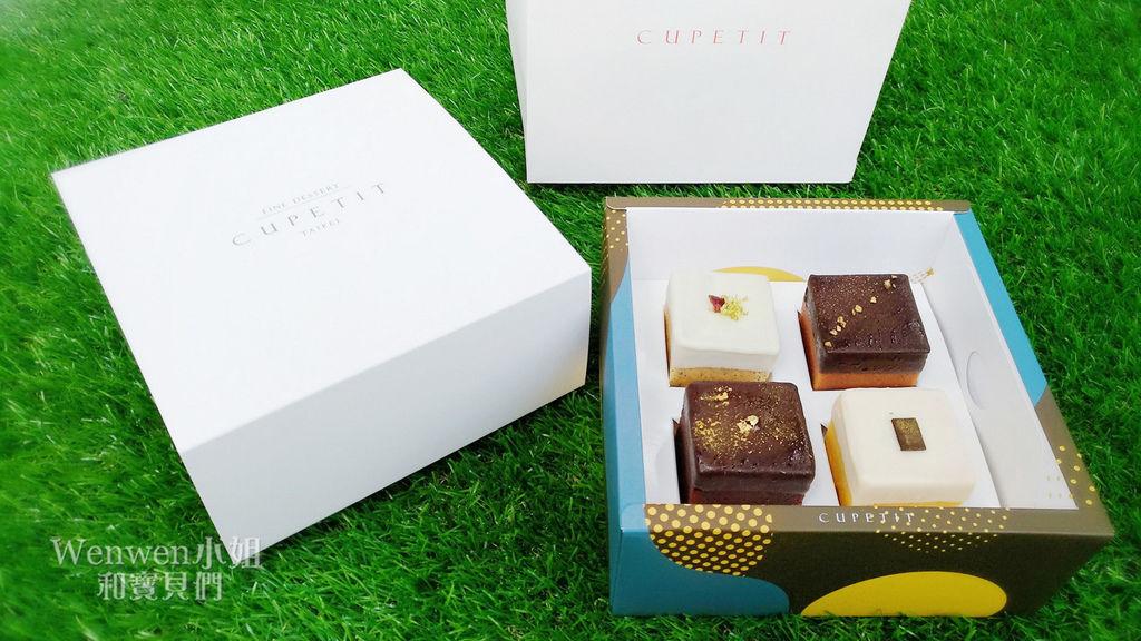 CUPETIT卡柏蒂甜品-彌月蛋糕禮盒 (12).jpg