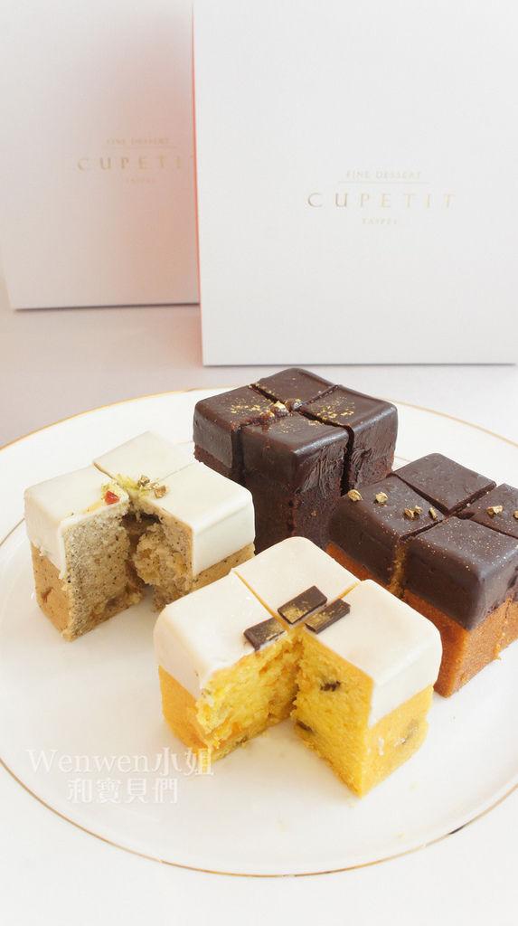 CUPETIT卡柏蒂甜品-彌月蛋糕禮盒 (20).JPG