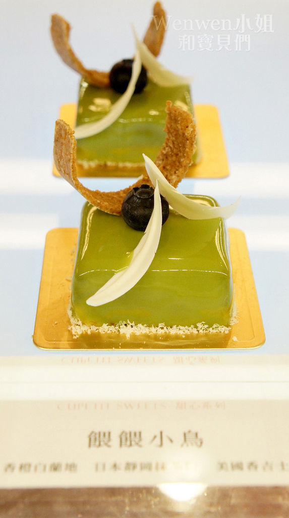 CUPETIT卡柏蒂甜品-彌月蛋糕禮盒 (25).JPG