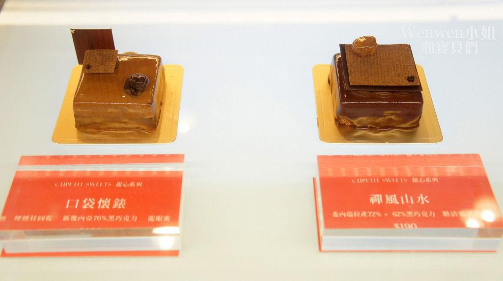 CUPETIT卡柏蒂甜品-彌月蛋糕禮盒 (27).JPG