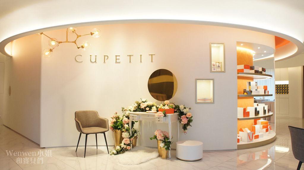 CUPETIT卡柏蒂甜品-彌月蛋糕禮盒 (4).JPG