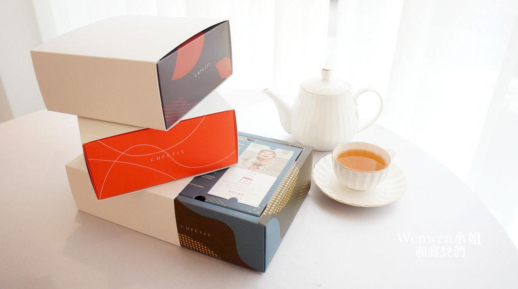 CUPETIT卡柏蒂甜品-彌月蛋糕禮盒 (7).JPG