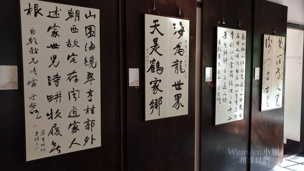 2018.01.17 北投景點 梅庭 (12).jpg