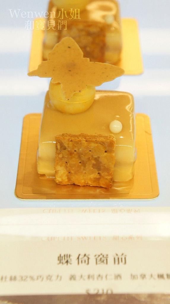 CUPETIT卡柏蒂甜品-彌月蛋糕禮盒 (24).JPG