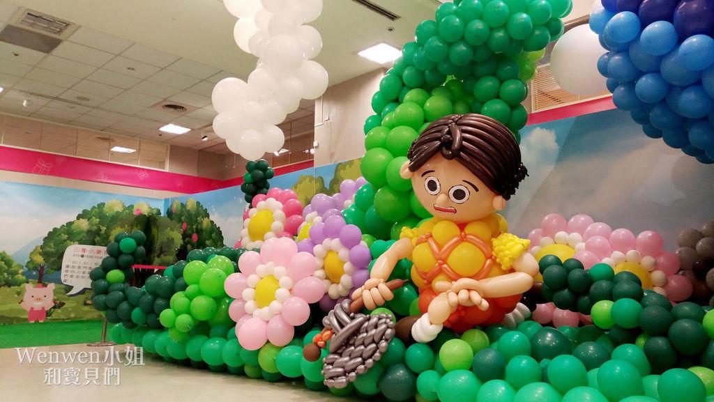 2018.02.01 童話森林氣球展 (22).jpg