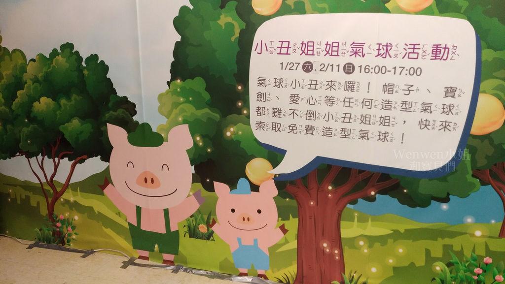 2018.02.01 童話森林氣球展 (37).jpg