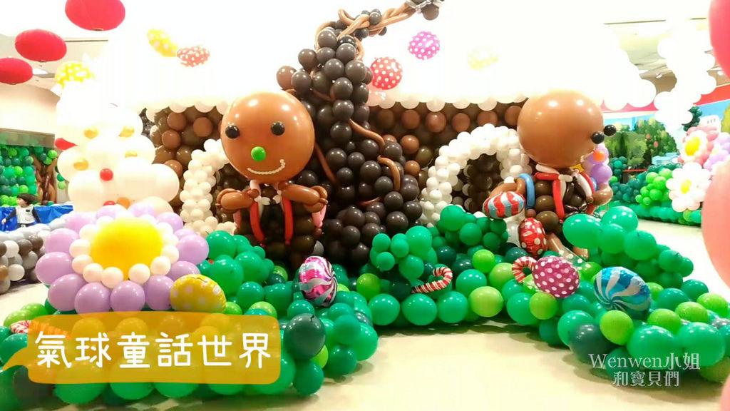 2018.02.01 童話森林氣球展 (41).jpg