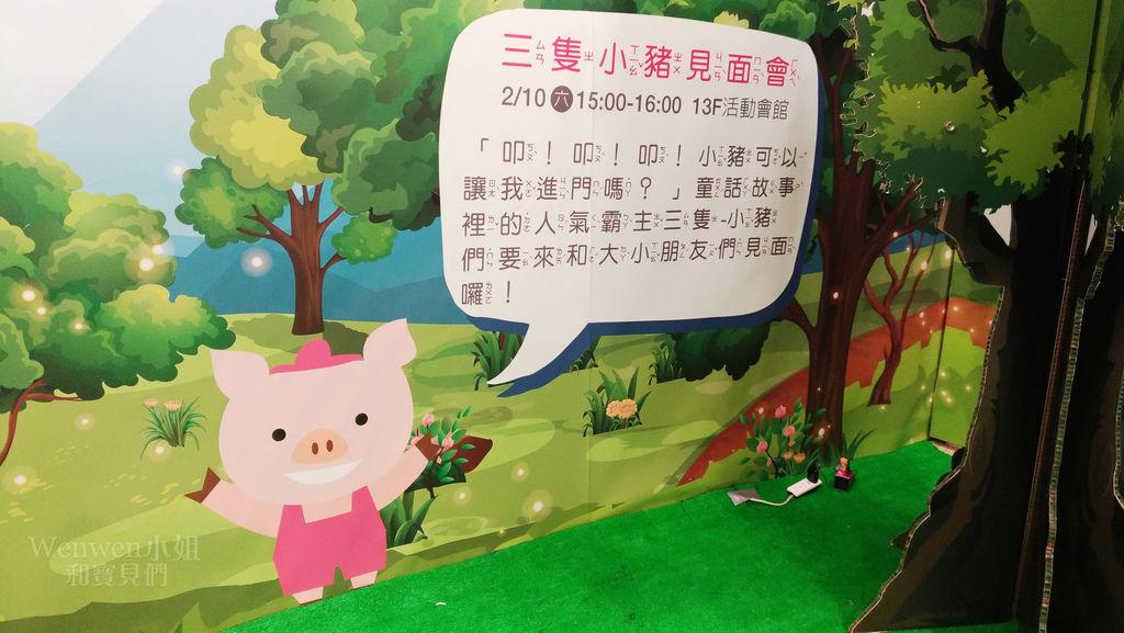 2018.02.01 童話森林氣球展 (39).jpg