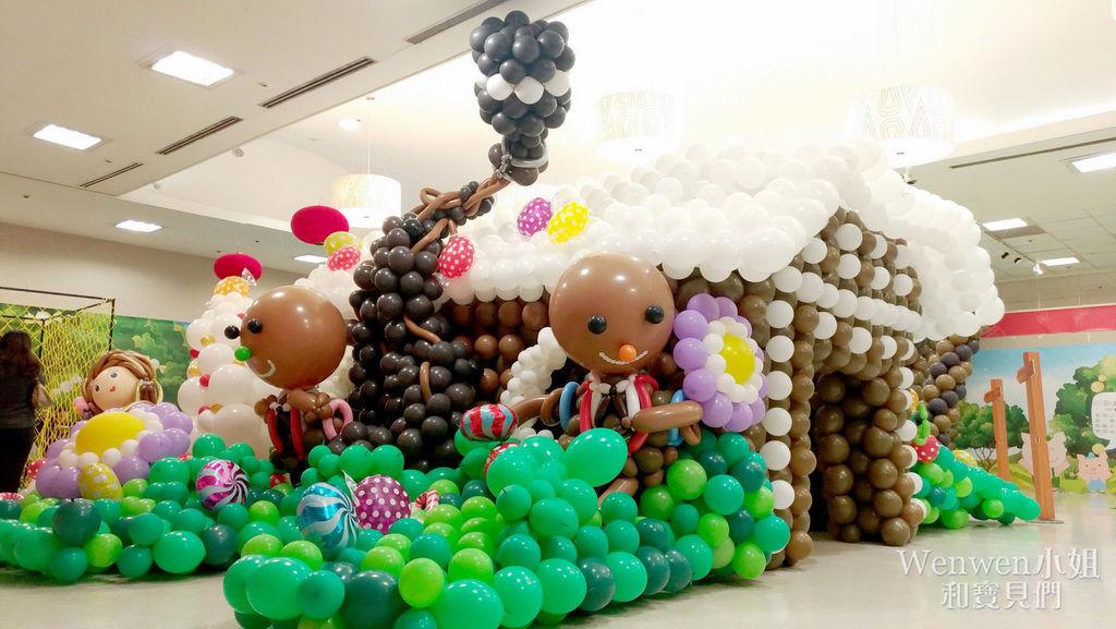 2018.02.01 童話森林氣球展 (21).jpg