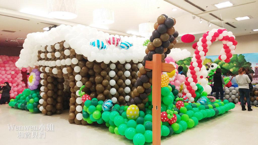 2018.02.01 童話森林氣球展 (17).jpg