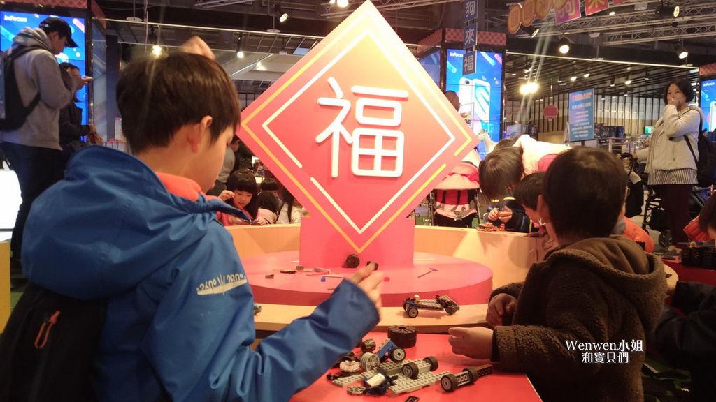 2018.02.13 三創生活園區 瘋桌遊拼積木展 (24).jpg