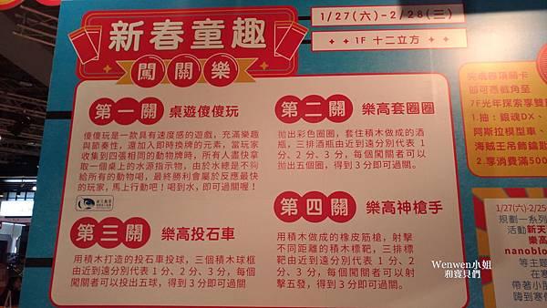 2018.02.13 三創生活園區 瘋桌遊拼積木展 (25).jpg