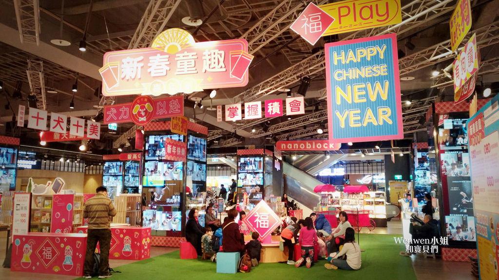2018.02.13 三創生活園區 瘋桌遊拼積木展 (1).jpg