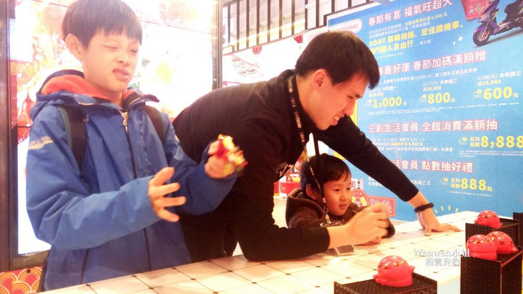 2018.02.13 三創生活園區 瘋桌遊拼積木展 (10).jpg