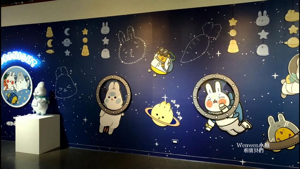 2018.02.03 我是太空人 line原創市集 (12).jpg
