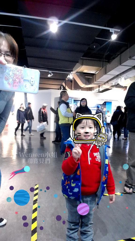 2018.02.03 我是太空人 line原創市集 (5).jpg