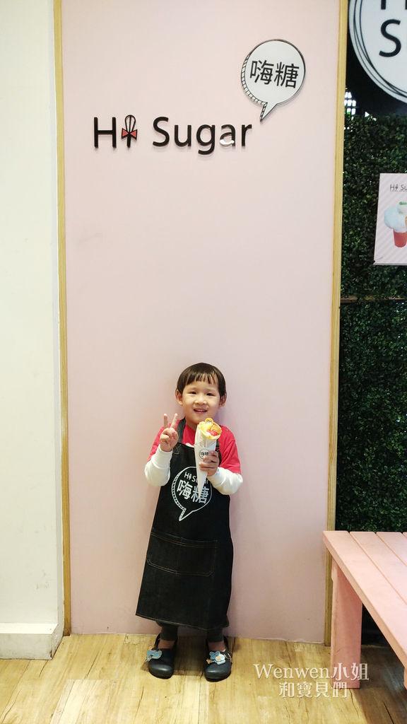 2018.03.18 東尼 嗨糖HiSugar小店長 可麗餅DIY體驗 (22).jpg