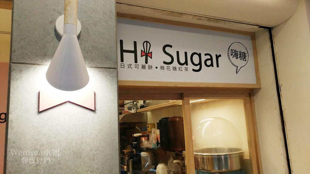 2018.03.18 東尼 嗨糖HiSugar小店長 可麗餅DIY體驗 (1).jpg