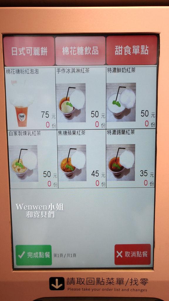 2018.03.18 東尼 嗨糖HiSugar小店長 可麗餅DIY體驗 (3).jpg