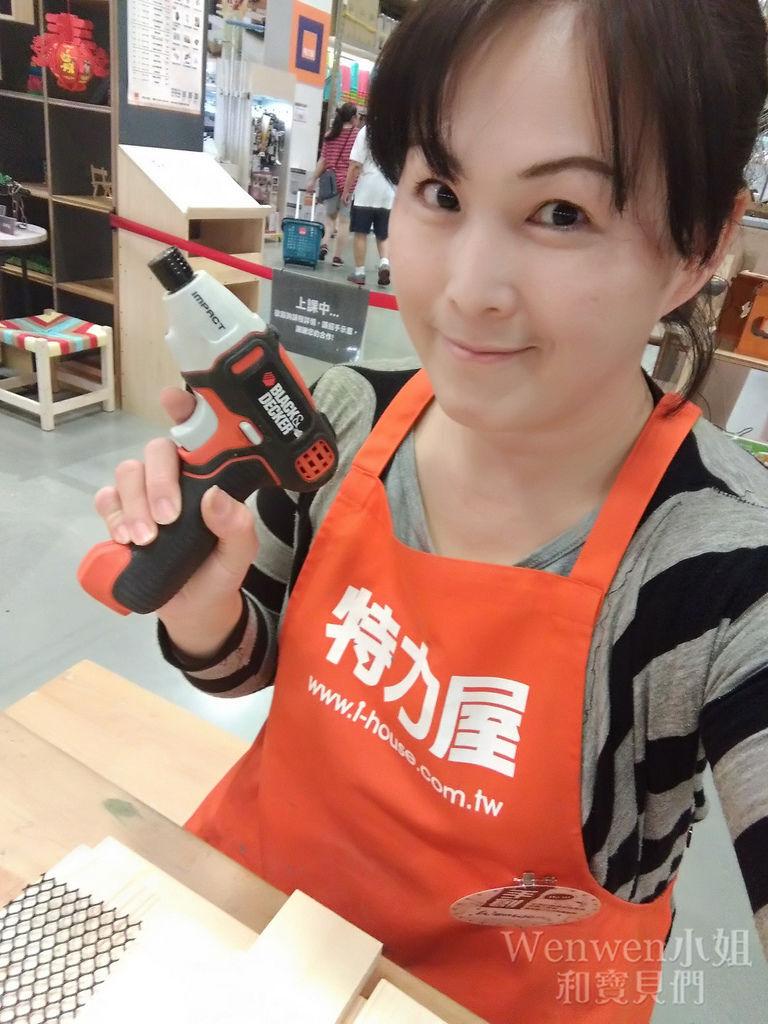 2018.03.28 特力屋手創空間木工手作教學 籃球桌遊DIY (9).jpg