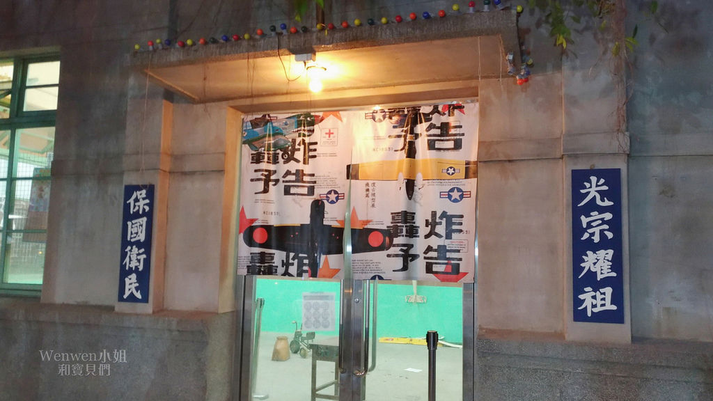 2018.04.07 嘉義景點 嘉酒文創園區 (60).jpg