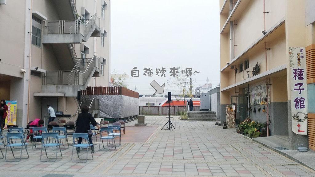 2018.04.07 嘉義景點 嘉酒文創園區 (56).jpg