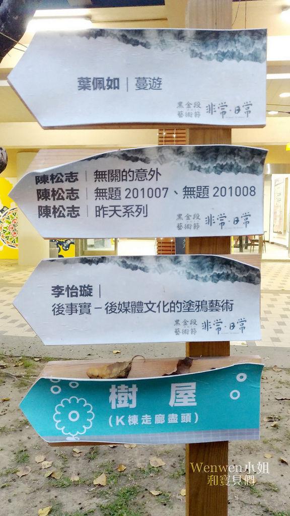2018.04.07 嘉義景點 嘉酒文創園區 (7).jpg