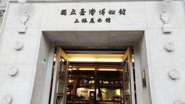 2018.02.01 台灣博物館 (11).jpg