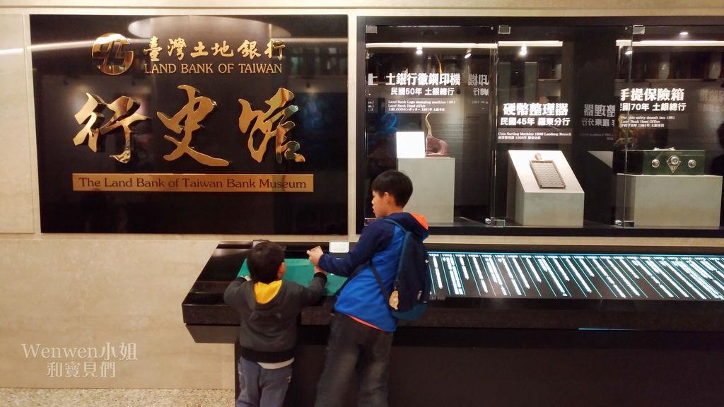2018.02.01 台灣博物館 (13).jpg