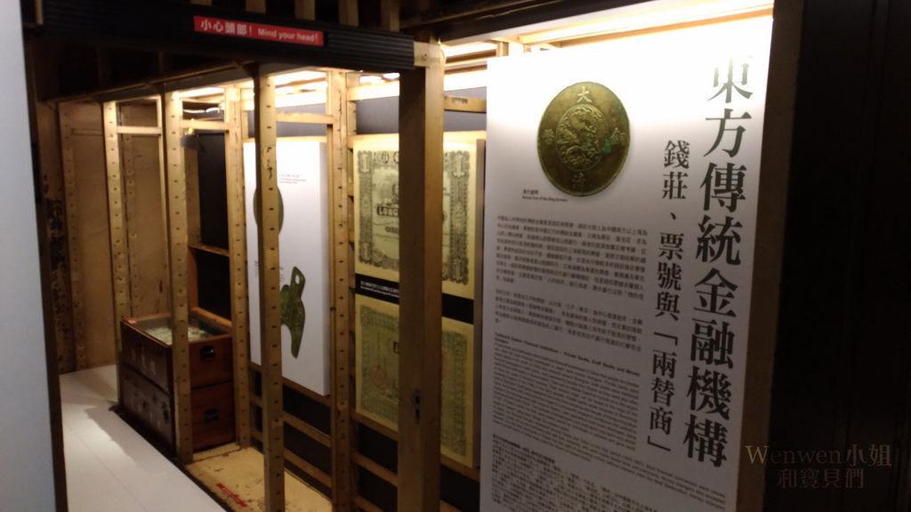 2018.02.01 台灣博物館 (16).jpg