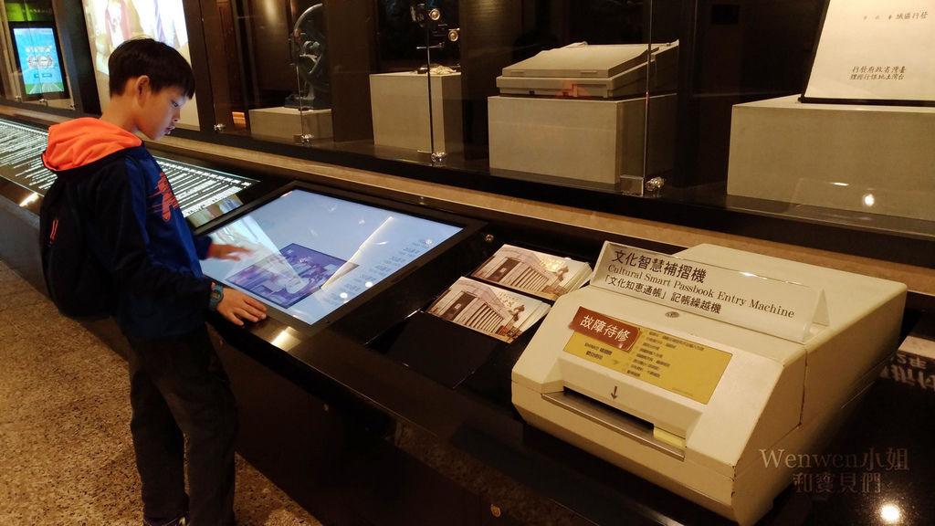 2018.02.01 台灣博物館 (18).jpg