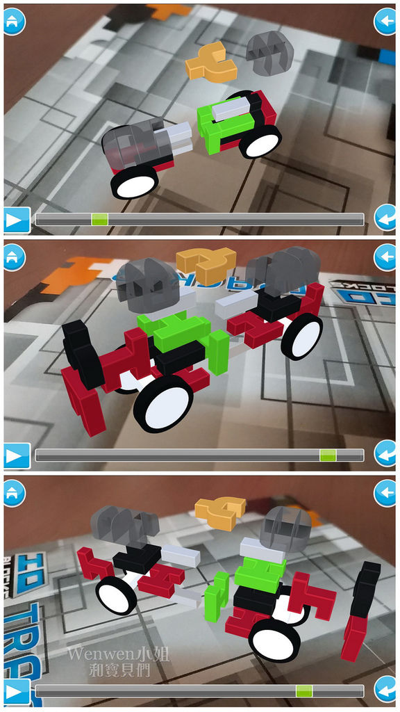2018.04 STEAM玩具 頂尖建構積木系列 霹靂車 (20).jpg