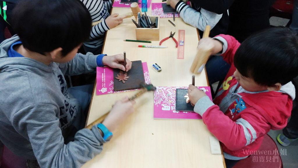 2018.04.15小小鐵匠體驗 三峽打鐵人工坊 三峽老街 (16).jpg