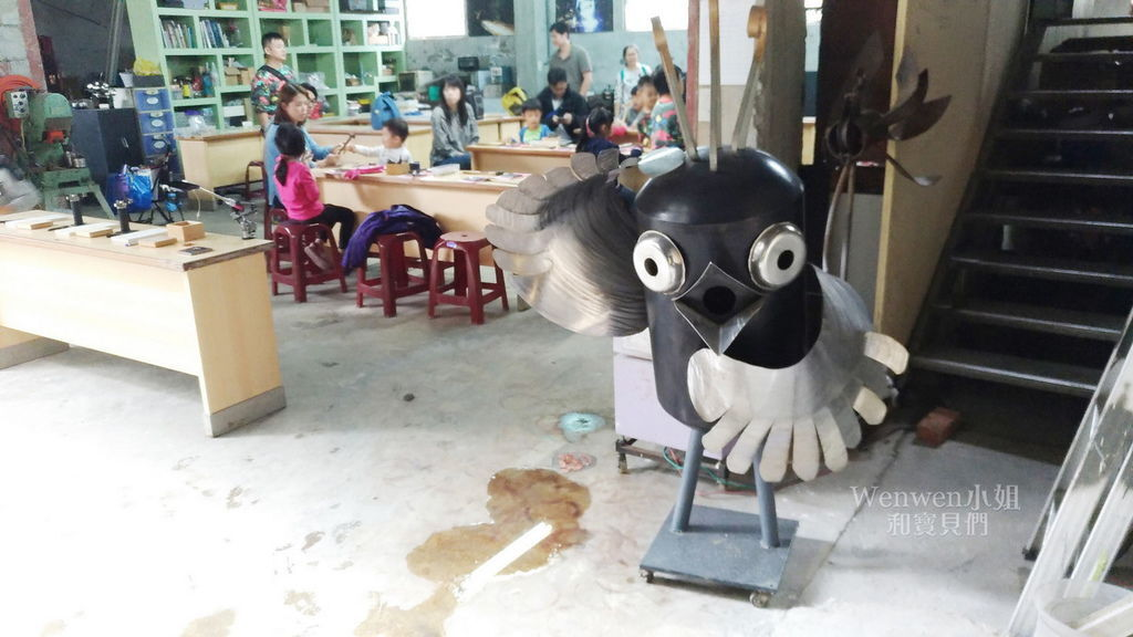2018.04.15小小鐵匠體驗 三峽打鐵人工坊 三峽老街 (4).jpg