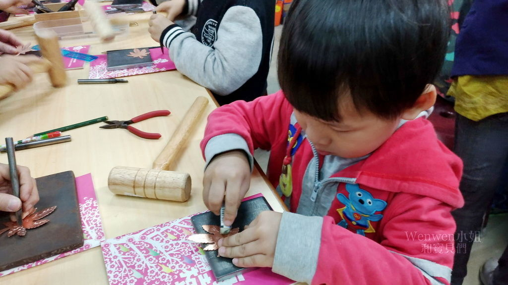 2018.04.15小小鐵匠體驗 三峽打鐵人工坊 三峽老街 (25).jpg
